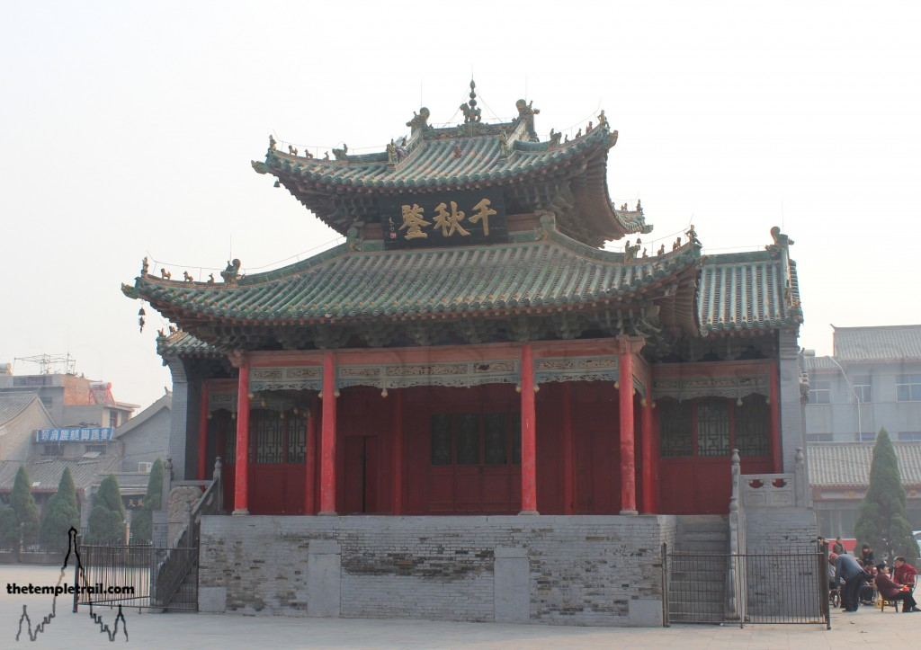 Opera Tower Guanlin Temple