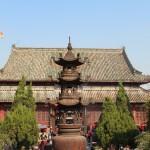Daxiong Baodian