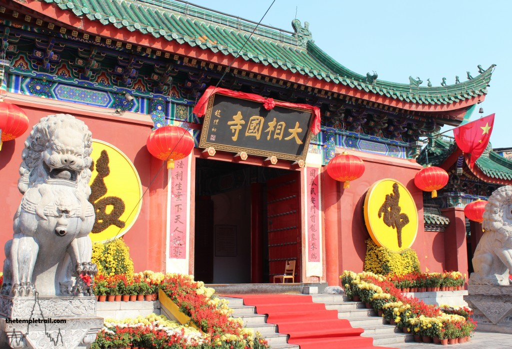 Temple of the Chief Minister Mountain Gate