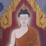 Sakyamuni, Phra That Nong Khai, Nong Khai cover