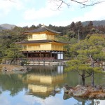 Kinkaku-ji Golden Pavilion on the Mirror Pond
