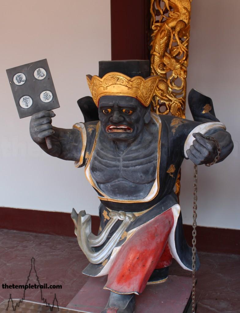 Thian Hock Keng General Fan