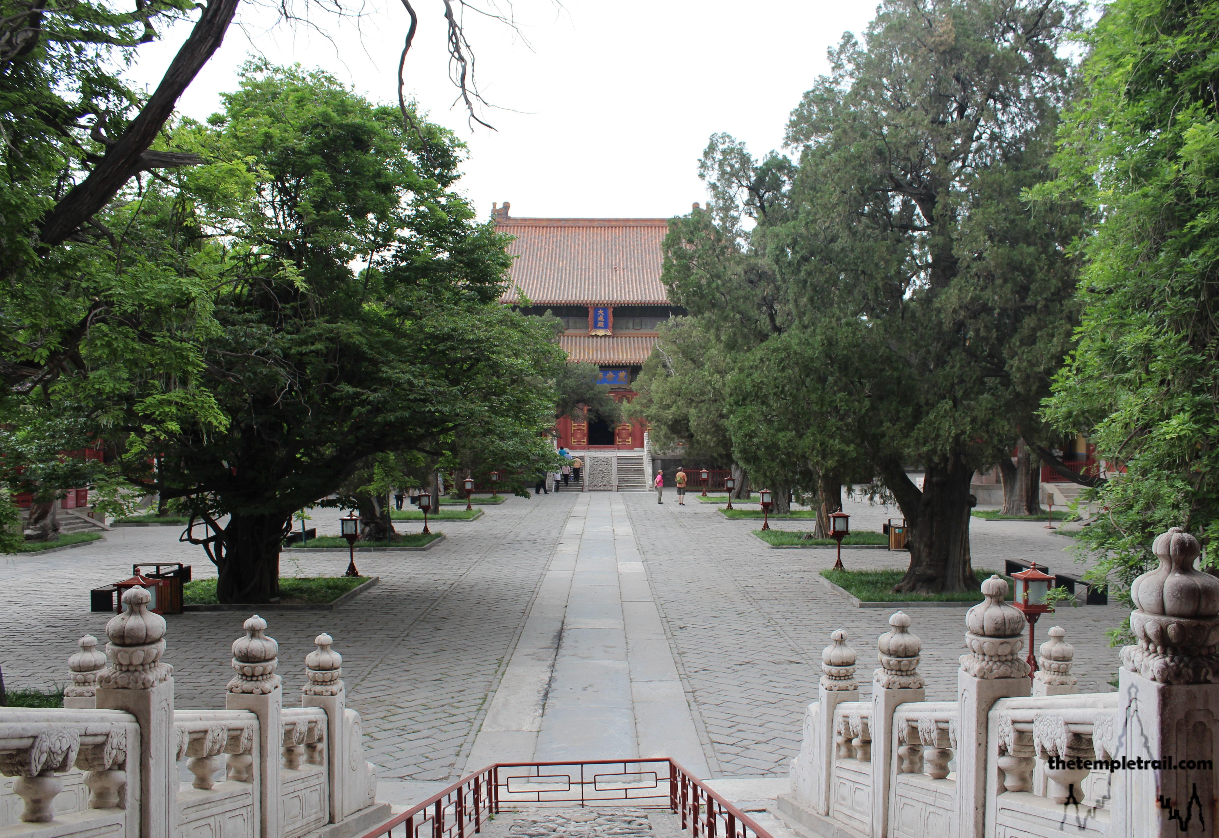 Beijing Confucius Temple