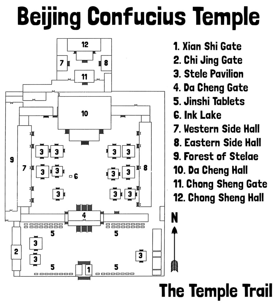 Beijing Confucius Temple Map