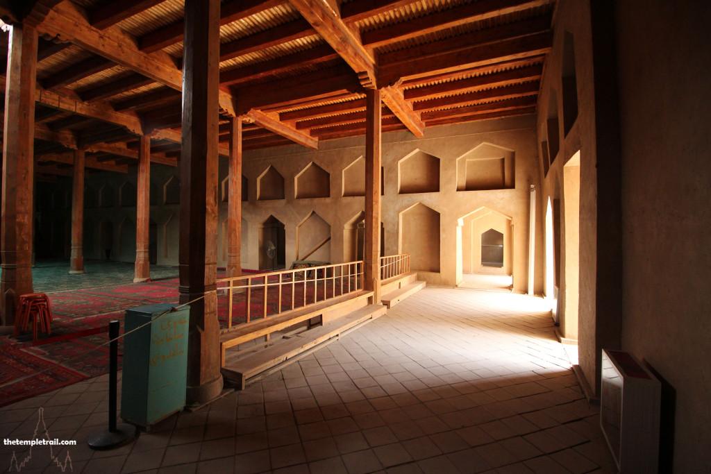 Emin Mosque Interior